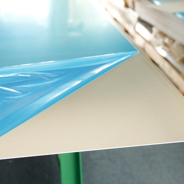 铝板betvlctor韦德国际手机版